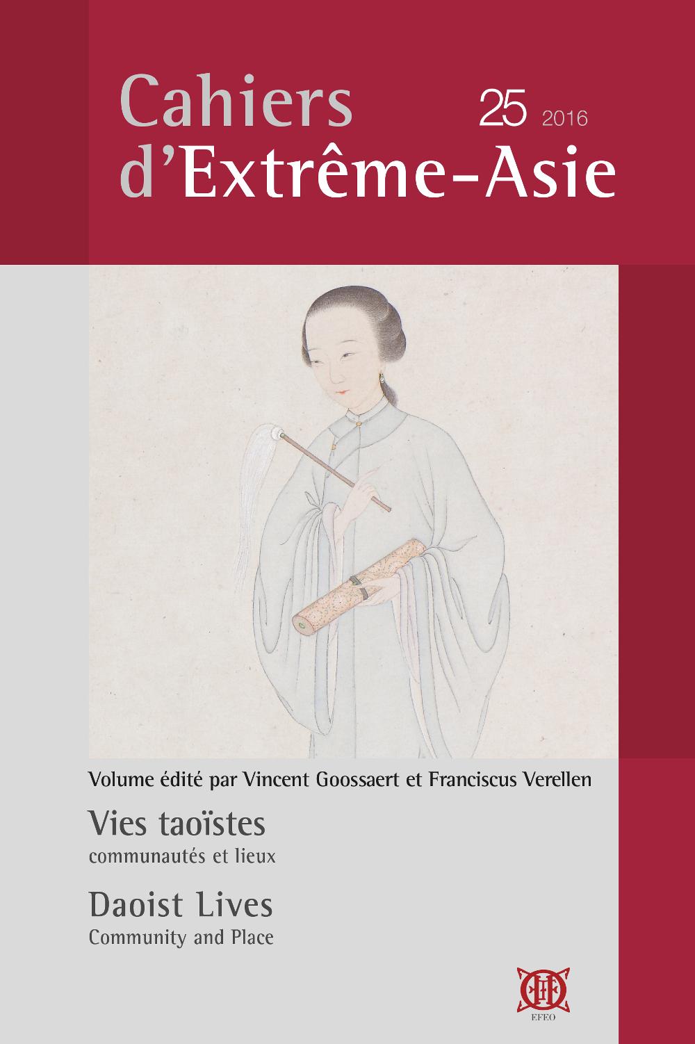 Couverture du Cahier d'Extrême Asie n°25