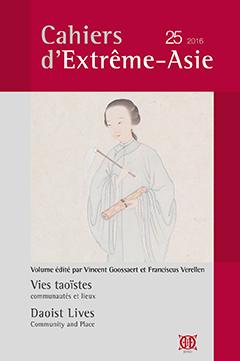 Décembre 2017 – Vies taoïstes, communautés et lieux. Daoist Lives, Community and Place