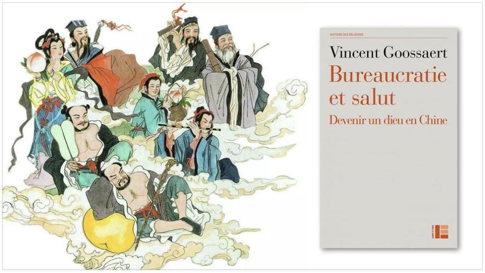 Couverture du livre : « Bureaucratie et salut » 純法語講座:中國宗教史上的成神之道