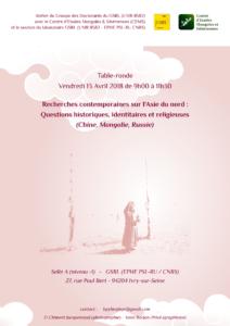 Affiche séminaire des doctorants Table Ronde recherche Asie du Nord