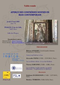 """Journée d'étude """"Aperçu des confréries soufies en Iran contemporain"""""""