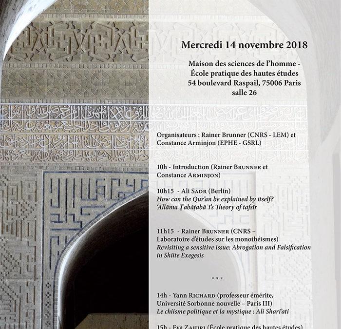 14 novembre – 3e Journée d'études franco-allemandes sur le chiisme contemporain