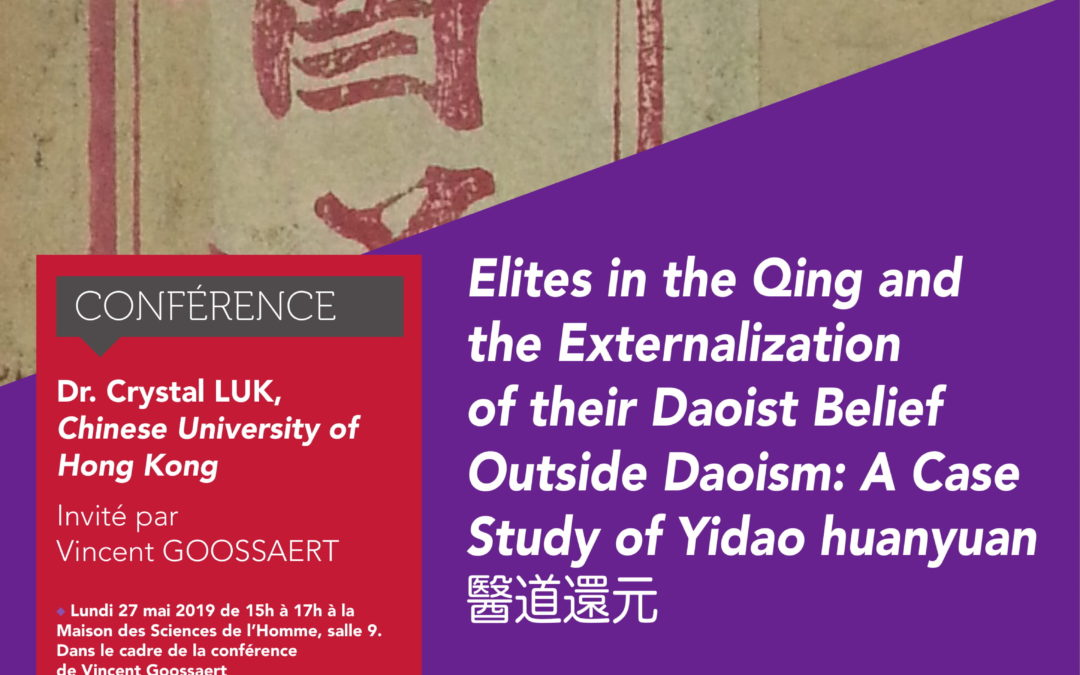 "Lundi 27 mai 2019 – Conférence : ""Elites in the Qing and Externalization of their Daoist Belief outside Daoism : A Case Study of Yidoa huanyuan"""