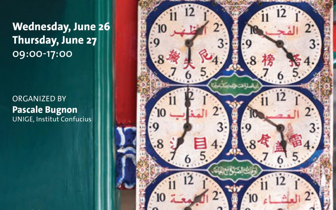 "26 et 27 juin 2019 – colloque ""Islam(s) in China"""