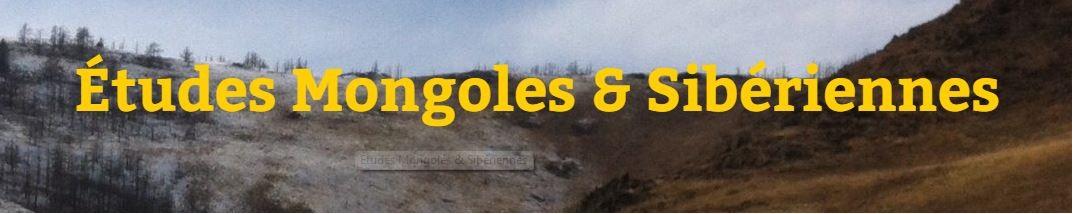 mercredi 11 mars 2020 – Séminaire des Études mongoles et sibériennes