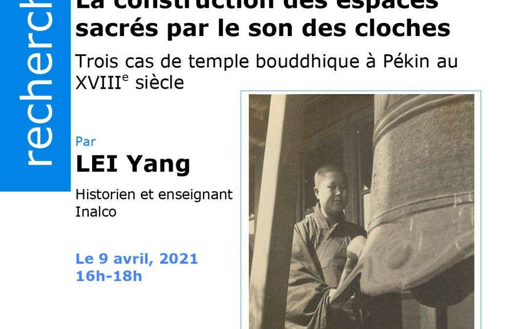 """Conférence – Lei Yang : """"La construction des espaces sacrés par le son des cloches"""""""