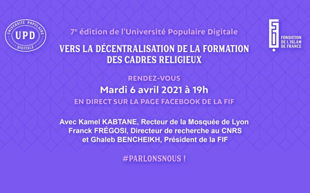 """Séminaire – Franck Frégosi : """"Vers la décentralisation de la formation des cadres religieux"""""""