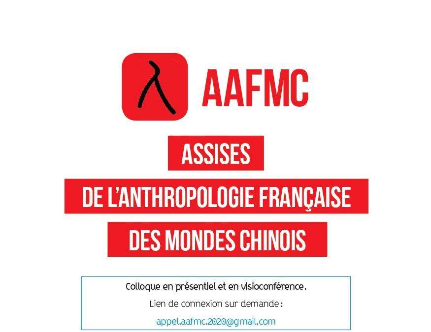 Colloque – Le GSRL aux Assises de l'anthropologie française des mondes chinois